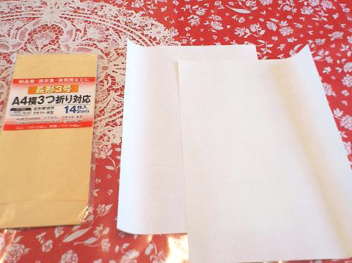 すべての折り紙 手紙 三つ折り 方法 : ... で入れる方法!   女性の美学