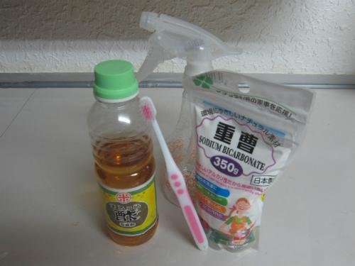 「重曹 お酢 カビ」の画像検索結果