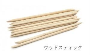 shutterstock_296506901 - wood