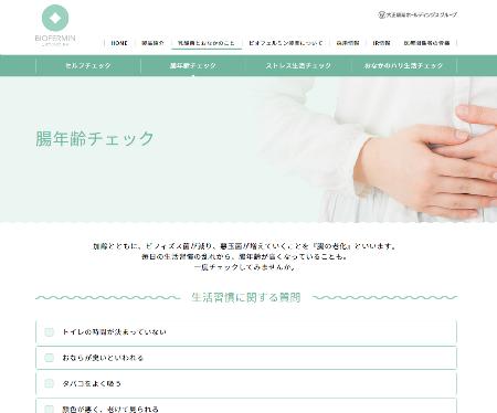 SnapCrab_NoName_2015-12-17_13-18-49_No-00