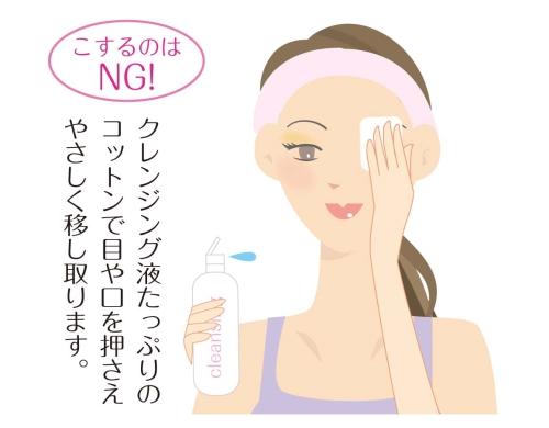 W500Q100_joseinobigaku23_1_01