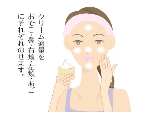 W500Q100_joseinobigaku23_2_01
