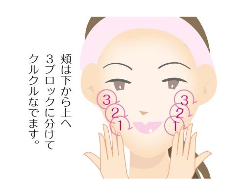 W500Q100_joseinobigaku23_2_03