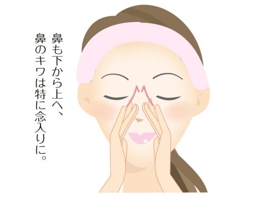 W500Q100_joseinobigaku23_2_04