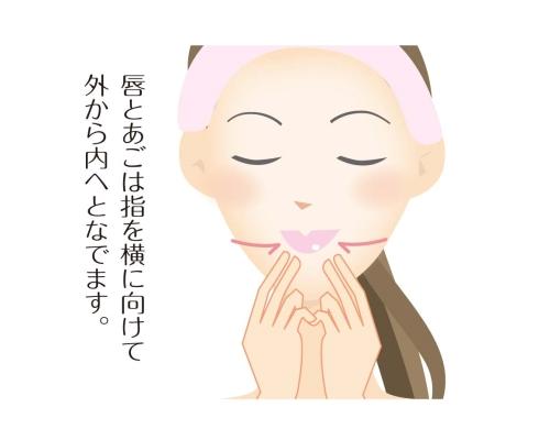 W500Q100_joseinobigaku23_2_05