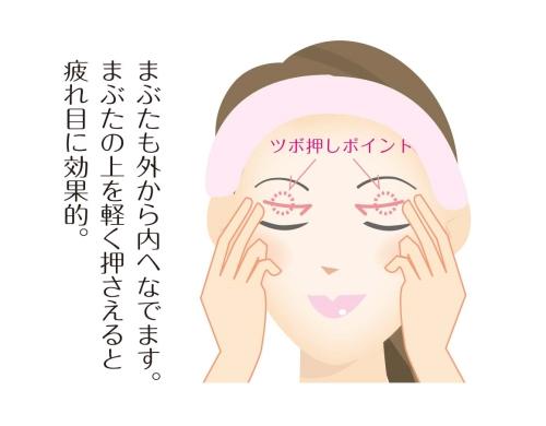 W500Q100_joseinobigaku23_2_06
