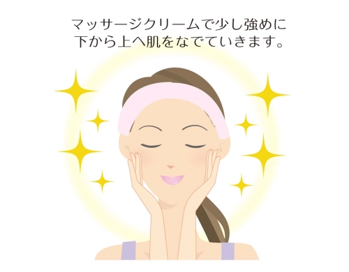 W500Q100_joseinobigaku23_4_01