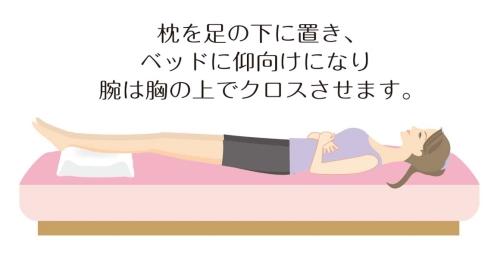 W500Q100_bed_01
