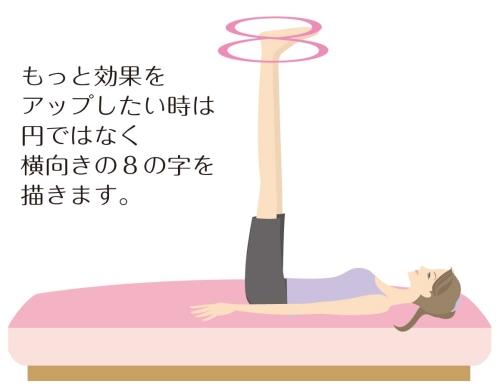 W500Q100_hip・・ukumi_02