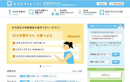 SnapCrab_NoName_2015-6-4_13-37-53_No-00