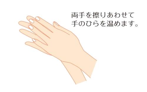 W500Q100_hand_01