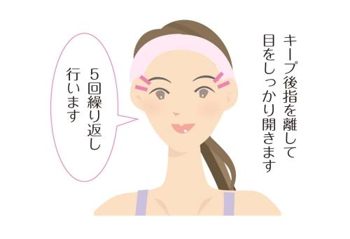 W500Q100_memoto_6