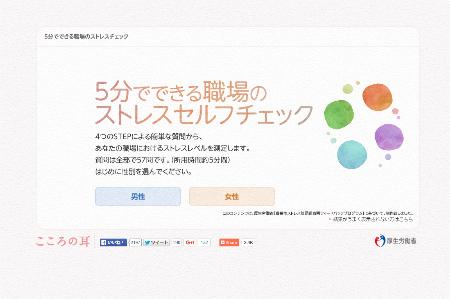 SnapCrab_NoName_2015-10-19_15-7-40_No-00
