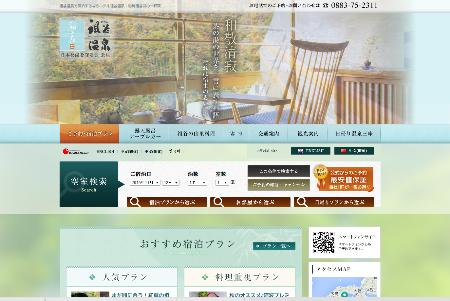SnapCrab_NoName_2015-11-12_14-44-58_No-00