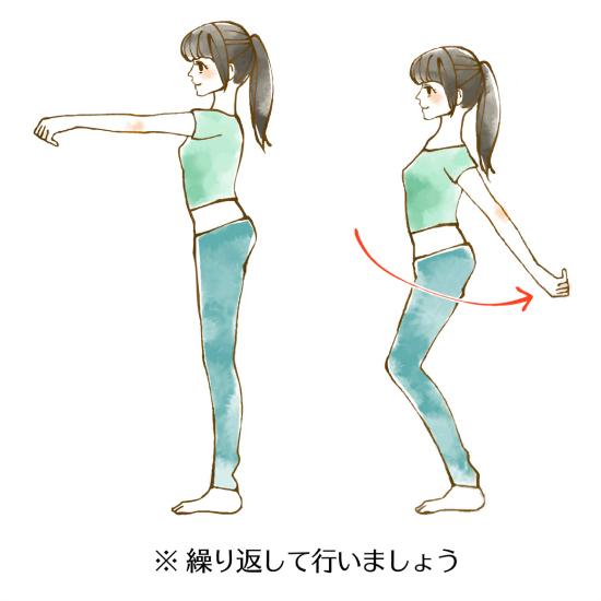 上半身太りが気になる女性のためのストレッチ1106-5