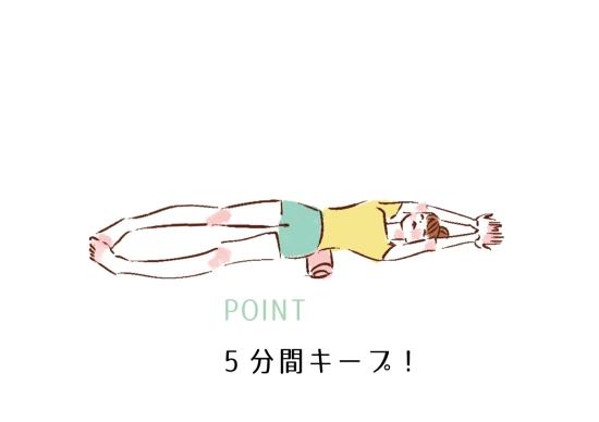 骨盤枕ダイエットの方法1011-8
