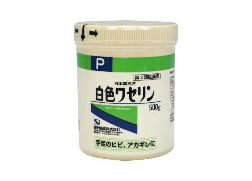 white waserine 0831-3