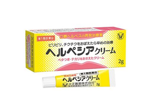 ヘルペシアクリーム - 大正製薬00915-1