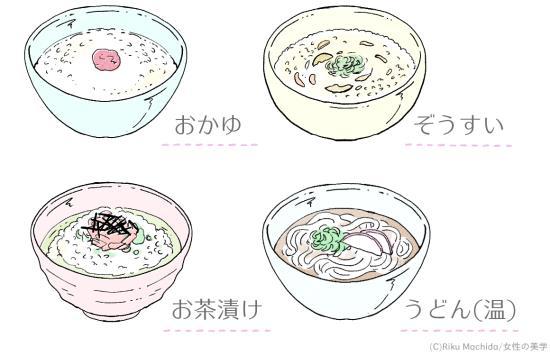 消化の良い食べ物のイラスト