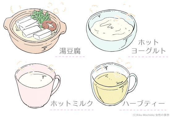 胃腸を冷やさない温かい食べ物