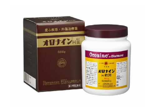 オロナイン-1027-5