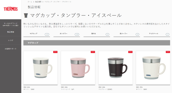 kitchen-goods-1124-1