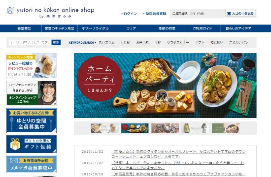 kitchen-goods-1124-13