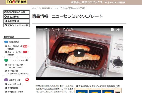 kitchen goods 1124-14