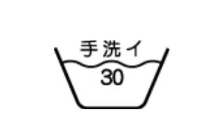手洗い可-1111-2