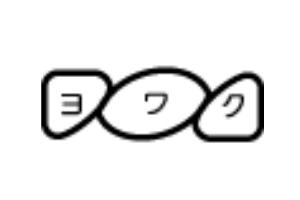 絞り方111-6