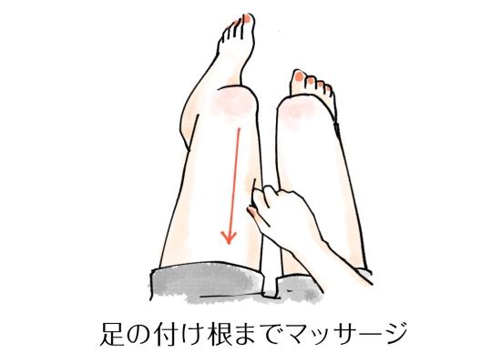 足のデトックス1207-3