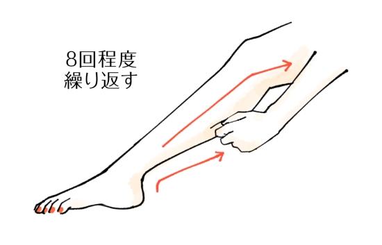 ふくらはぎマッサージ1207-5
