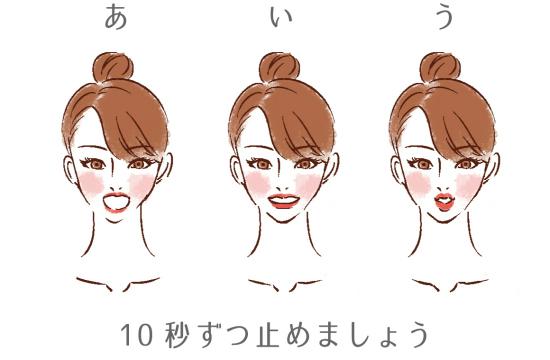 あいう体操-1110-6