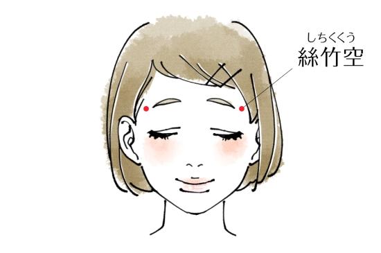 絲竹空-1128-3