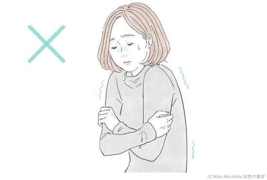 体を温めて冷え性を改善!血の巡りを良くする