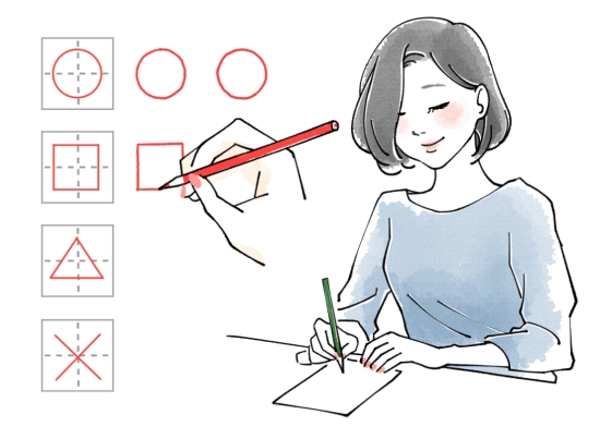 how to write beautiful calligraphy