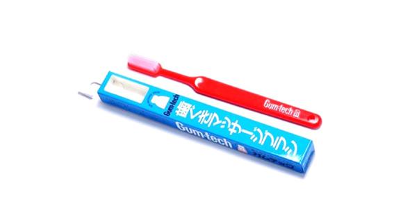 歯茎マッサージ用ブラシの商品画像