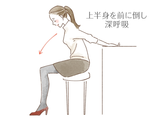 how to stretching0328-3