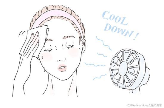 まずは汗をしっかりと拭き取る