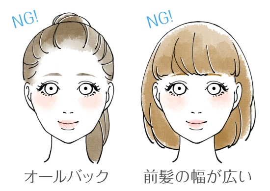 hairstyle0213-1
