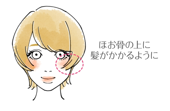 hairstyle0213-4