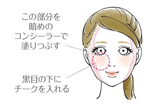 makeup0213-5