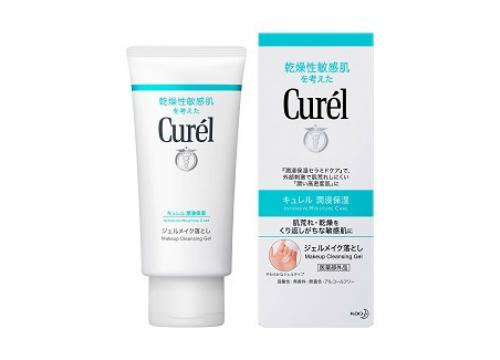 skin lotion 0217-5