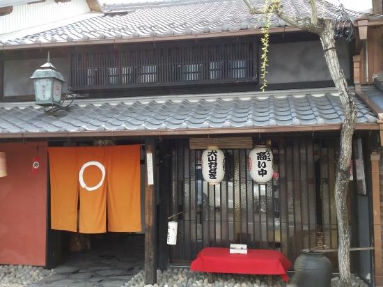 犬山おどき 0501-11