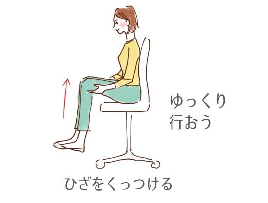 腿上げ運動08174