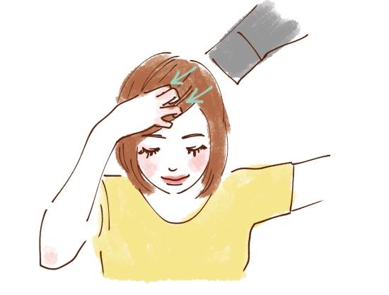 上手に前髪をブローする07125