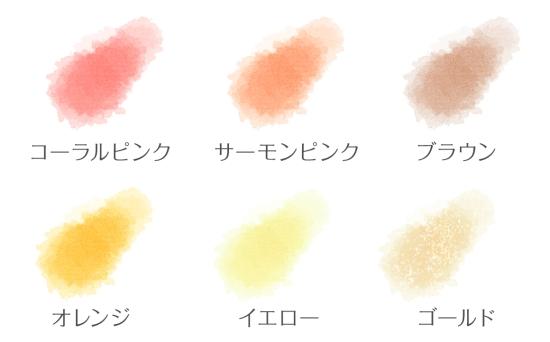 イエローベースの肌に合う色味081710
