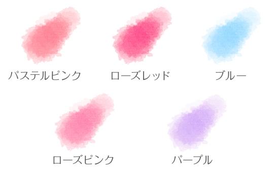 ブルーベースの肌に合う色味08179
