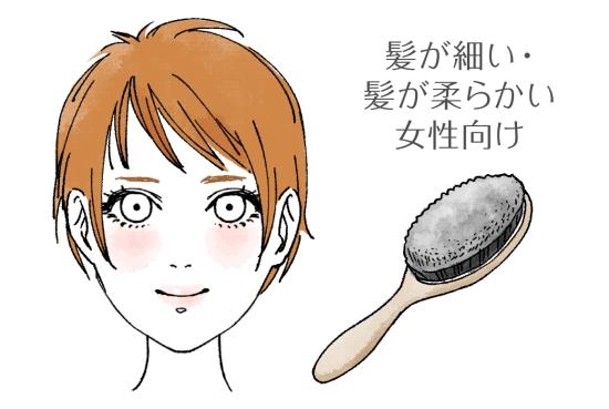 髪の毛が細い方にはクッションブラシがおすすめ11117