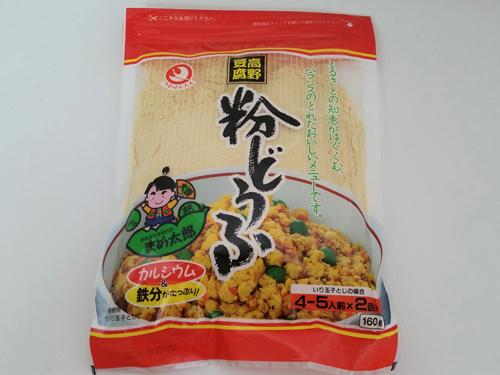 つるはぶたえこうや豆腐本舗の粉豆腐の商品画像